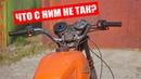 Мотоцикл ИЖ за любой ДВИЖ! Юпитер на ХАЛЯВУ!