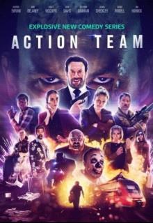 Шпионы на всю голову  (сериал)  Action Team смотреть онлайн