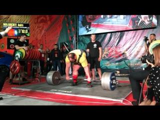 Маланичев Андрей становая тяга 370 кг