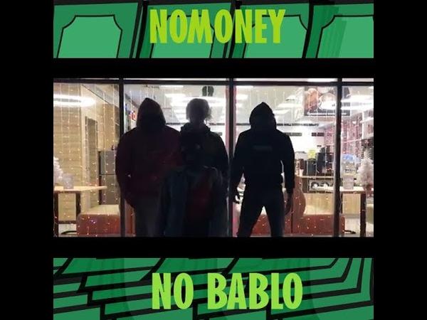Nomoney no bablo муз nomoney beats