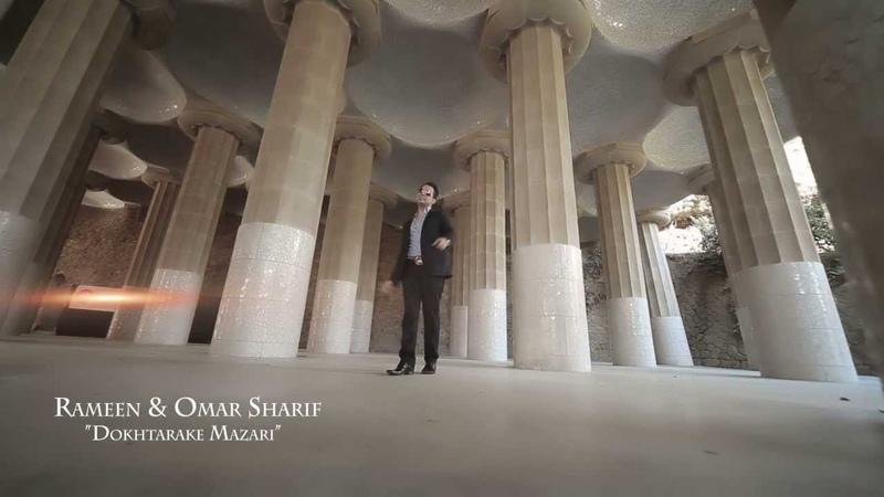 Rameen Omar Sharif - Dokhtarake Mazari