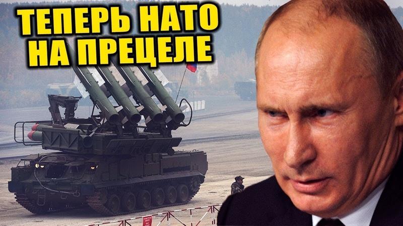 МЫ ДАВАЛИ НАТО ВРЕМЯ! Москва берёт НАТО под купол