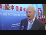 2018 Китайский телеканал CCTV, а также CGTN на русском и английском языках официально начинают вещание на территории России в ка