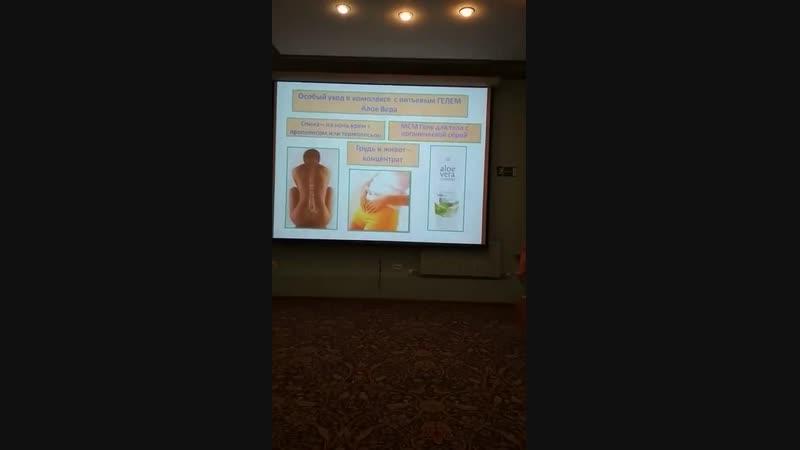 Т Шерстобитова про действие концентрата и термолосьона LR