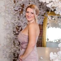 Марина Ерёмина фото