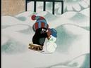 Крот и снеговик