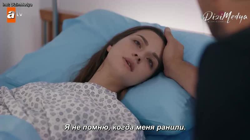 трк - Обещаю, мы состаримся вместе (рус.суб)