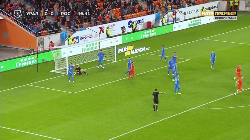 Armenian Football Group