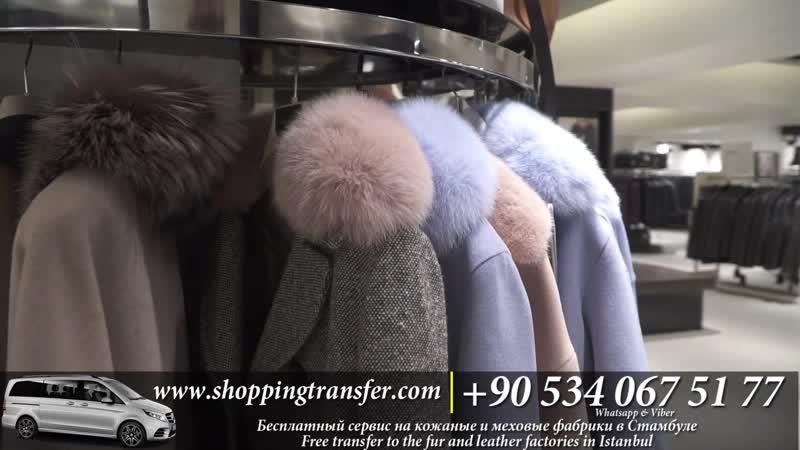 Кожаные куртки с мехом, Трендовые Сумки. Коллекуия 2019