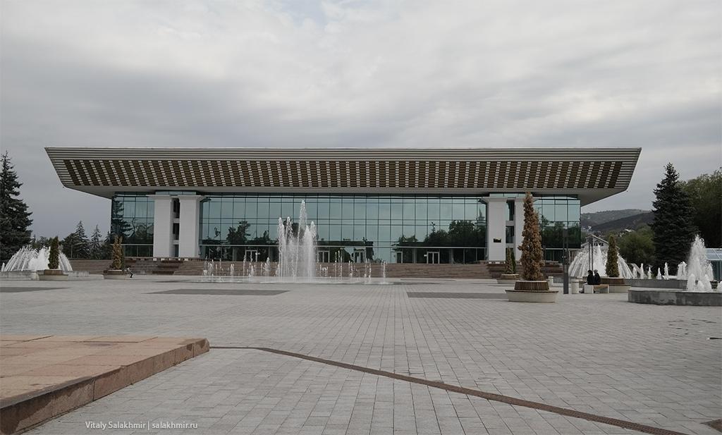 Дворец Республики, Алматы, Казахстан 2019
