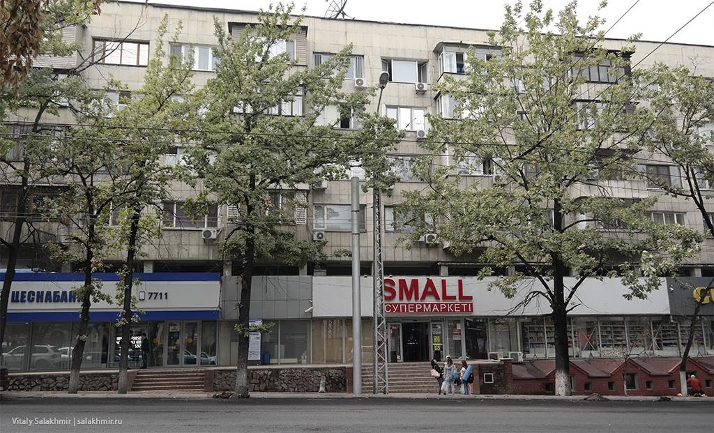 Окна на Достык-Курмангазы, Алматы 2019