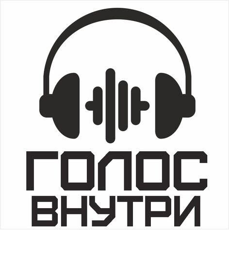 """Аудиоэкскурсии """"Голос Внутри"""""""