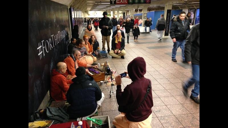 HH Niranjana Swami Maharaj, New York City Subway (Metro) Harinam 12/27/2018