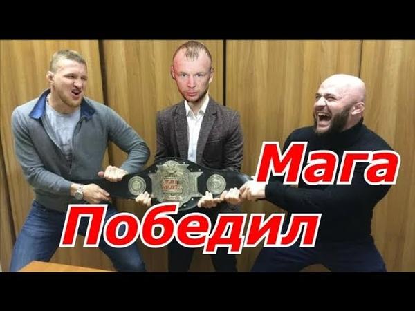 Шлеменко о Бое Владимира Минеева против Магомеда Исмаилова