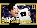 [Show] 190417 Brain-fficial @ Soobin, Dayoung, Yeonjung