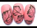 New Nail Art 2018🌼🌸✔The Best Nail Art Designs Tutorial ✔ Design in Beauty