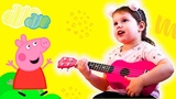 Day with Peppa Pig Agnes Stories