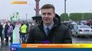 В Петербурге с размахом отметили День города