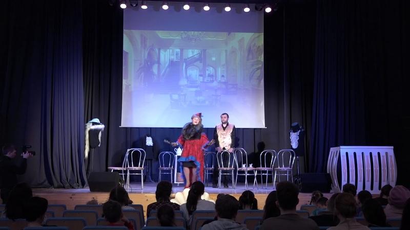 Спектакль Играем в Островского