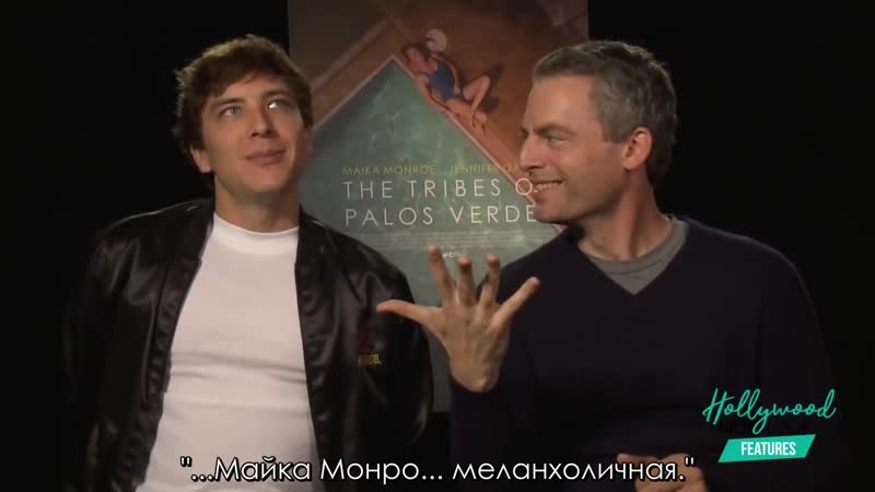 Justin Kirk and Cody Fern exclusive - the tribes of palos verdes (2017) [rus.sub]