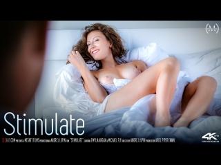 Emylia Argan - Stimulate