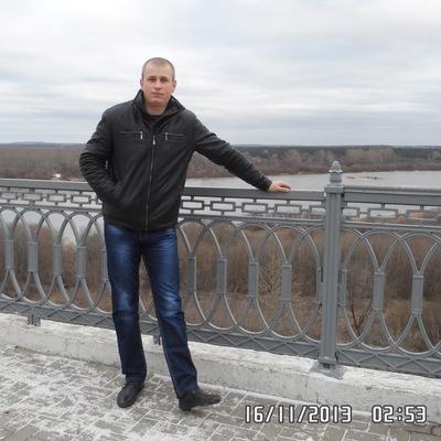 Серёга Яковенко