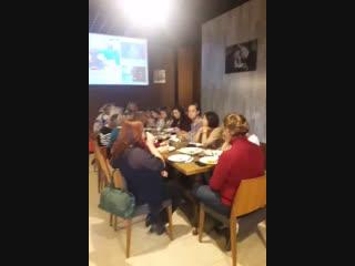 Обед в Лофт-Кафе на треринге Teaching YL