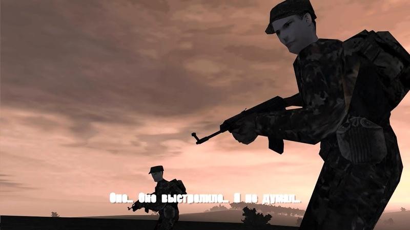 Operation Flashpoint: Resistance - прохождение - миссия 12 - Контрабанда » Freewka.com - Смотреть онлайн в хорощем качестве