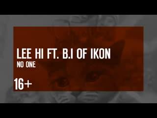 iKON на IDOL ROOM EP 17 [рус суб ] - Watch In HD