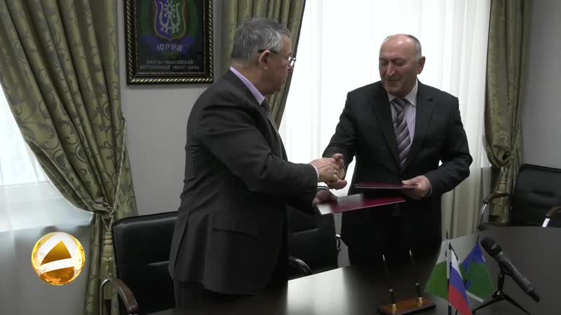 Подписано соглашение о совместной деятельности между администрацией Мегиона и предприятием ПрофСтройГарант