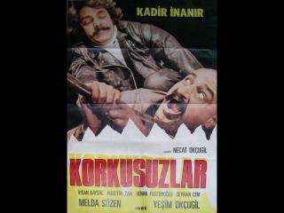 Korkusuzlar (1974) - Türk Filmi (Kadir İnanır _ Melda Sözen)