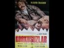 Korkusuzlar 1974 Türk Filmi Kadir İnanır Melda Sözen