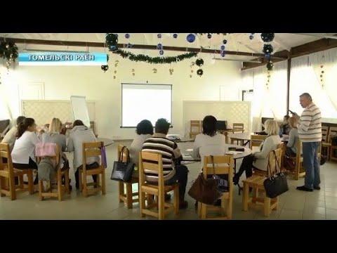 Центрам трансграничного сотрудничества - быть: о 2-ом модуле обучения - 10-11 января 2019 » Freewka.com - Смотреть онлайн в хорощем качестве