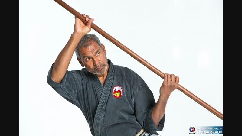 Okinawan Bo-Jutsu | Lesson 1 | Rei - The Bow