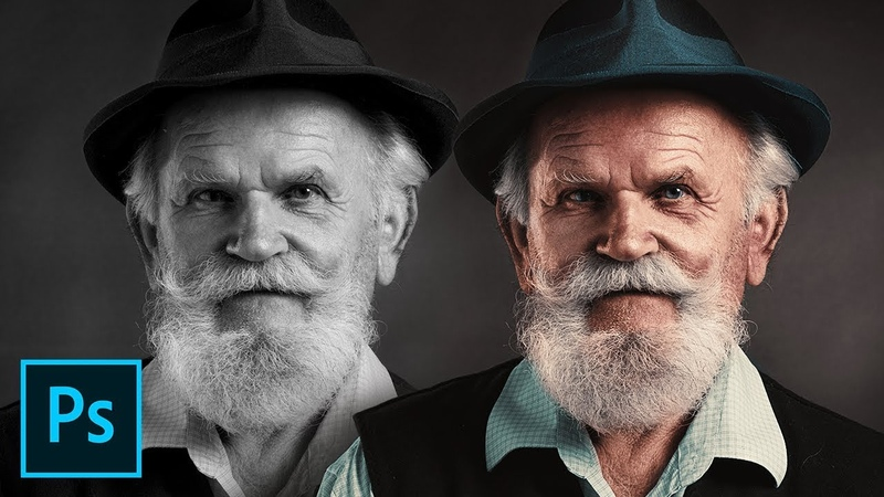 Colorize Black and White with Realism in Photoshop