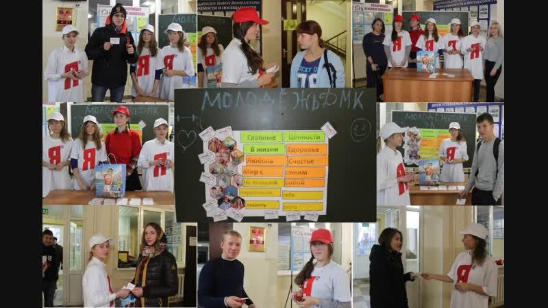 Студенты ДМК против наркотиков_2018