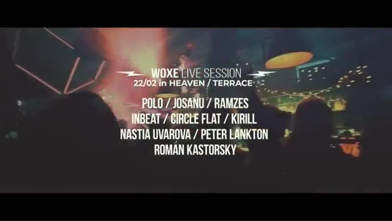 WOXE Live Session @ Heaven - 22.02.mp4