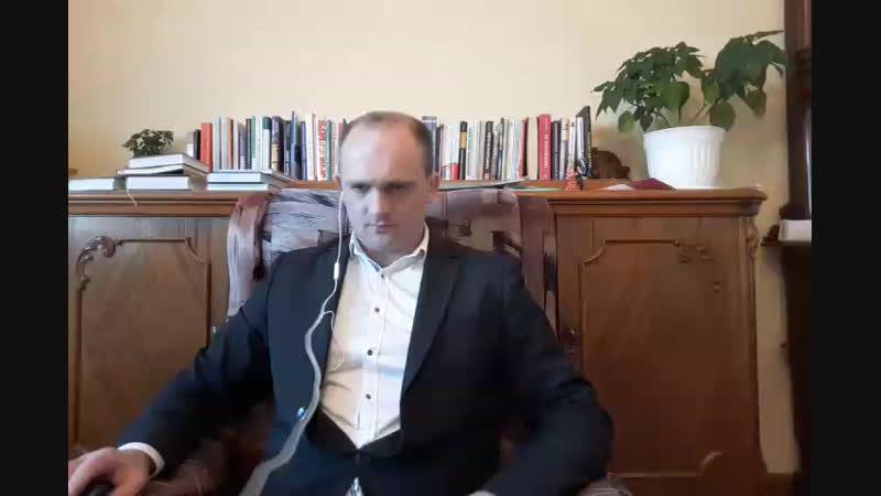 Как измениться,если все перепробовали Психотерапевт,психолог Вадим Геннадьевич Сунне
