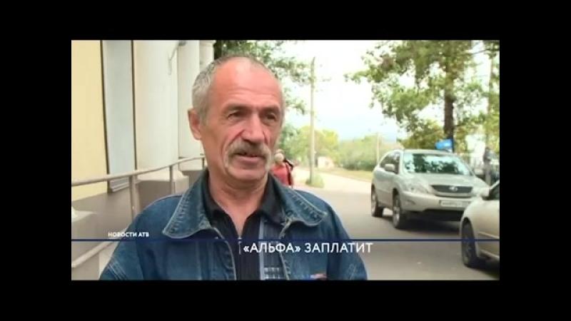 ЧОП Альфа пригрозила улан удэнцам увольнением за обращение в телекомпанию