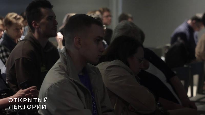 """Лекция Владимира Гельмана """"Недостойное правление в постсоветских государствах"""