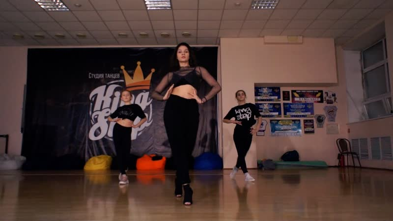 DS Kingstep | CHOREOGRAPHY: MIGUEL ZARATE