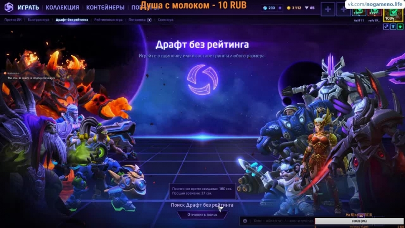 Live: No Game No Life - стрим сообщество