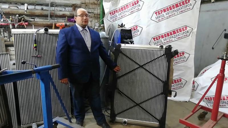 Изготовление радиатора на фредлайнер