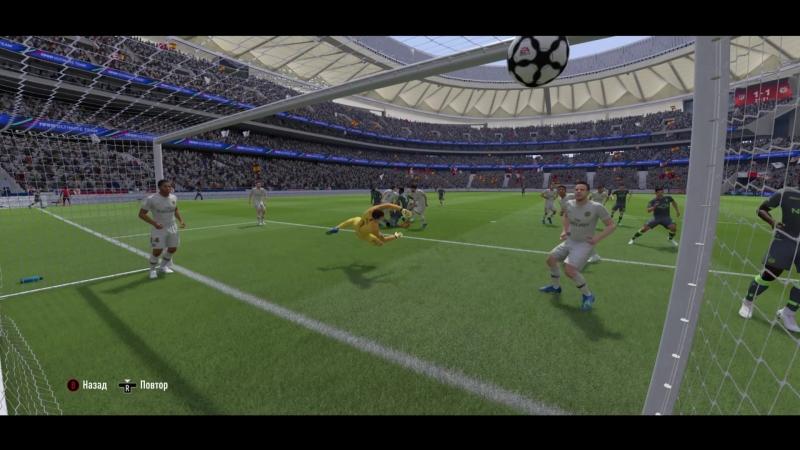 FIFA 19 20.09.2018 14_03_39