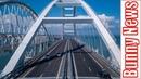 Керченский мост: Трагедия которой не избежать