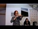 Мария Мельникова читает свое стихотворение