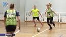 Команда «ФДСК» провела матч со сборной г. Новокузнецка