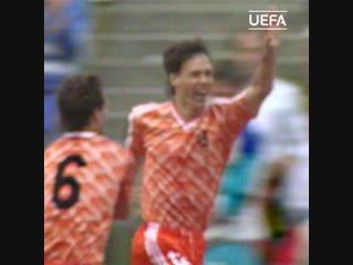 Гол ван Бастена в ворота сборной СССР