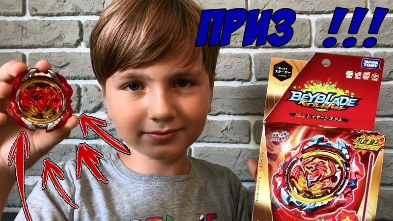 НОВЫЙ БЕЙБЛЕЙД Возрождающийся Феникс Такара Томи Revive Phoenix Beyblade Burst Super Z