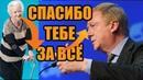 Спасибо тебе Чубайс от всего народа России